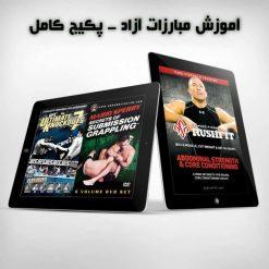 آموزش مبارزات آزاد - MMA ام ام ای