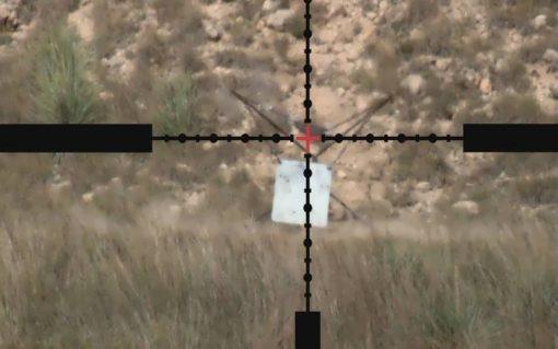 آموزش سلاح گرم (استفاده و دفاع)