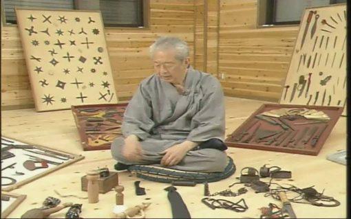 دوره کامل آموزش نینجوتسو