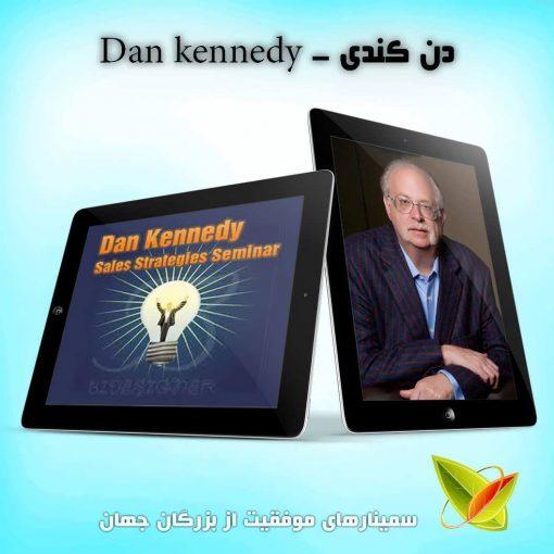 مجموعه آموزشی دن کندی Dan Kennedy