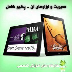آموزش ابزارهای مدیریت و کارآفرینی