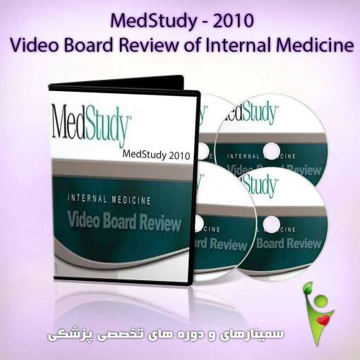 آموزش پزشکی داخلی با مداستادی