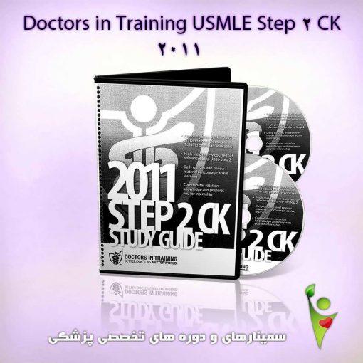 آموزش آزمون دستیاری قدم 2 DIT Step 2 CK 2011