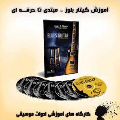 آموزش گیتار بلوز