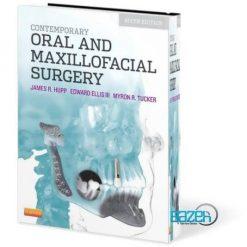 Contemporary Oral and Maxillofacial Surgery, 6th Edition