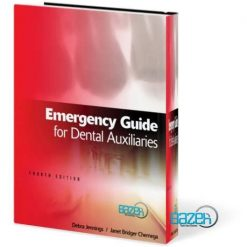Emergency Guide for Dental Auxiliaries, 4th Edition