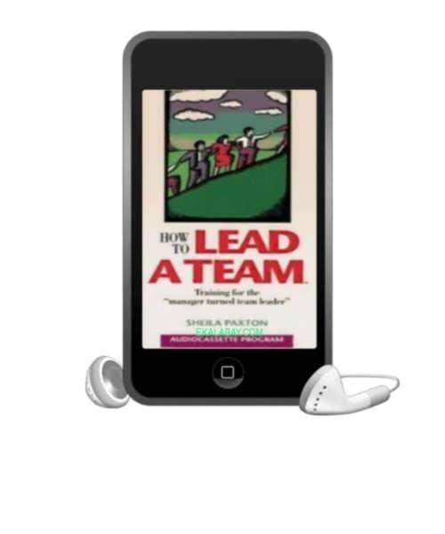 مهارت های رهبری - پکیج کتاب صوتی