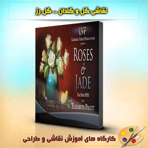 نقاشی گل و گلدان – گل رز