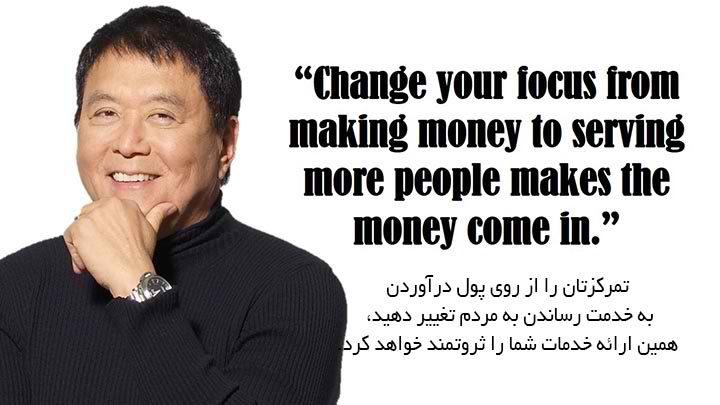 موفقیت مالی