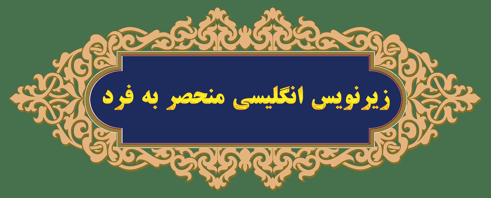 فارسی.png