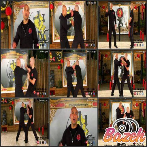 آموزش دفاع شخصی وینگ چون از استاد وانگ