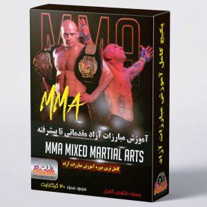 آموزش مبارزات آزاد MMA یو اف سی UFC