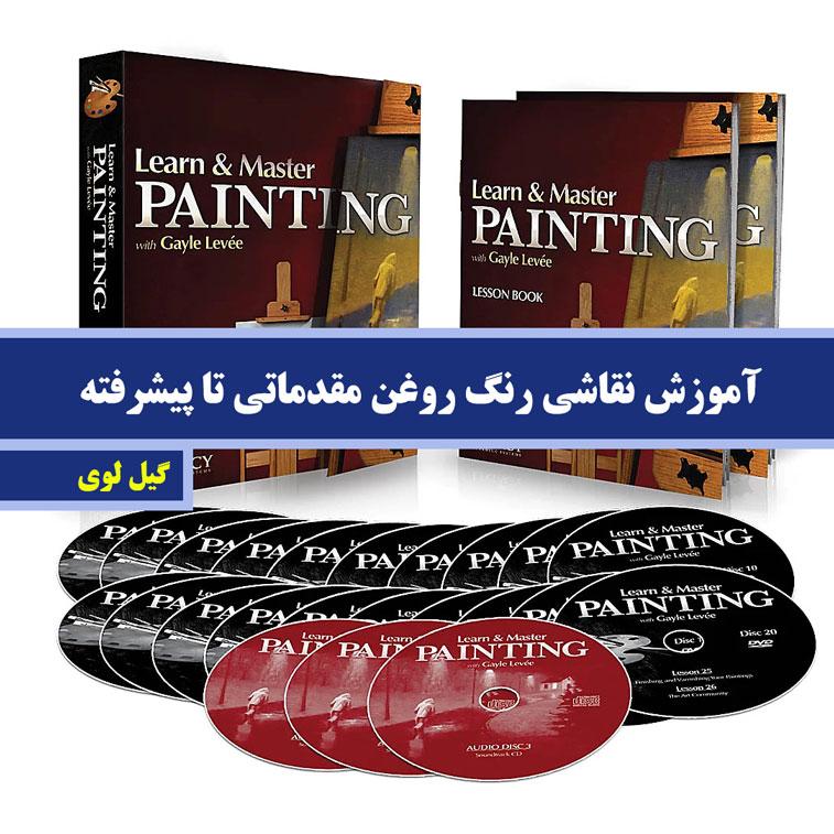 بسته آموزش مقدماتی جواهرسازی دست ساز با زیرنویس فارسی